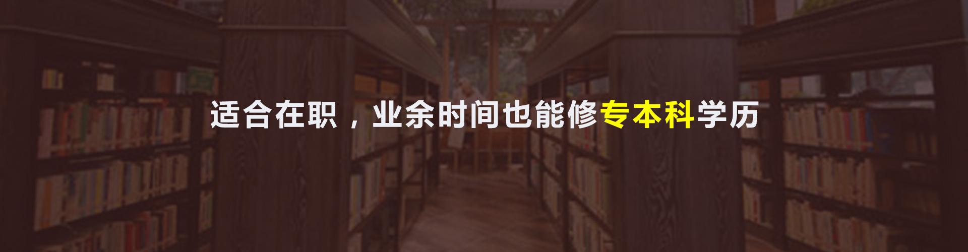 济南智文教育培训学校